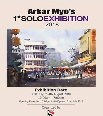 First Solo Exhibition